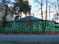 Тамбов, улица Мичуринская, дом 3. индивидуальный дом