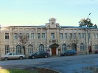 Тамбов, улица Мичуринская, дом 5. правоохранительные органы