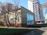 Тамбов, улица Мичуринская, дом 8А. офисное здание