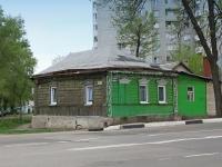 Тамбов, улица Мичуринская, дом 26. индивидуальный дом