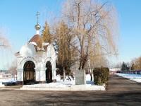 Тамбов, улица Чичканова, дом 8. часовня Св. Георгия Победоносца