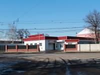 Тамбов, улица Чичканова, дом 9. бытовой сервис (услуги)