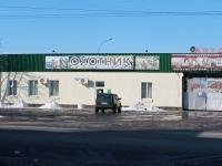 Тамбов, улица Чичканова, дом 17 к.1. магазин