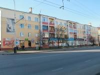 Тамбов, Пирогова ул, дом 11