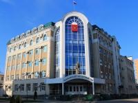 Тамбов, улица Коммунальная, дом 8. суд