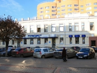Тамбов, Коммунальная ул, дом 9