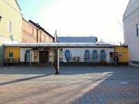 Тамбов, улица Коммунальная, дом 12. офисное здание