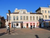 Тамбов, улица Коммунальная, дом 13. офисное здание