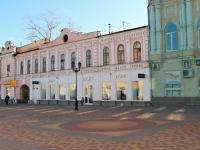 Тамбов, улица Коммунальная, дом 16. магазин