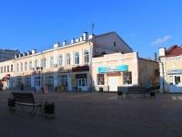 Тамбов, улица Коммунальная, дом 17. магазин