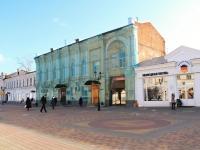 Тамбов, улица Коммунальная, дом 18. многоквартирный дом