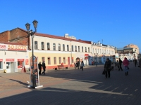 Тамбов, улица Коммунальная, дом 19. многоквартирный дом