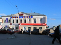 Tambov, st Kommunalnaya, house 21/7. Apartment house with a store on the ground-floor