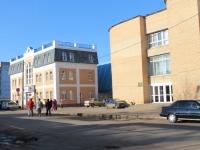 Тамбов, Коммунальная ул, дом 25