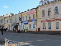 Тамбов, Коммунальная ул, дом 26