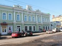 Тамбов, улица Носовская, дом 8. банк