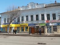 Тамбов, улица Носовская, дом 9. магазин