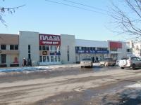 """Тамбов, улица Носовская, дом 10А. торговый центр """"Плаза"""""""