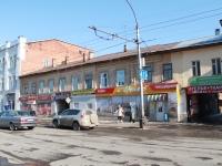 Тамбов, улица Носовская, дом 11. многоквартирный дом