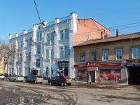 Тамбов, улица Носовская, дом 13. банк