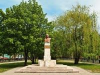 Тамбов, улица Лермонтовская. памятник М.Ю. Лермонтову