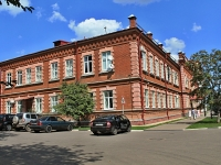 Тамбов, улица Лермонтовская, дом 1. правоохранительные органы