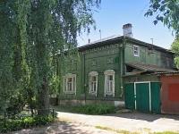 Тамбов, улица Лермонтовская, дом 2. многоквартирный дом