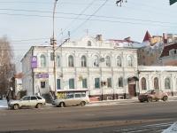 Тамбов, улица Ленинградская, дом 12. офисное здание
