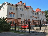 Тамбов, улица Ленинградская, дом 5Б. многоквартирный дом