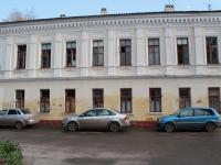 Тамбов, улица Сергея Рахманинова, дом 2. органы управления