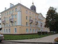 Тамбов, улица Сергея Рахманинова, дом 2А. органы управления