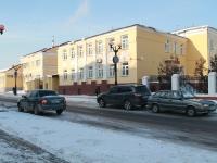 Тамбов, улица Сергея Рахманинова, дом 3А. правоохранительные органы