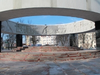 Tambov, memorial complex Вечный огоньSobornaya square, memorial complex Вечный огонь