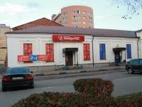 Тамбов, улица Державинская, дом 10Б. магазин