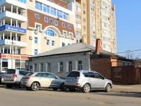 Тамбов, улица Державинская, дом 18. офисное здание