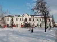 Тамбов, улица Октябрьская, дом 1А. почтамт