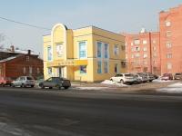 Tambov, st Oktyabrskaya, house 15Б. store