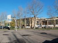 Тамбов, улица Володарского, дом 7. спортивная школа №1