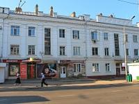 Тамбов, улица Московская, дом 53. многоквартирный дом