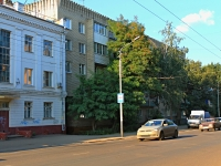 Тамбов, улица Московская, дом 53А. многоквартирный дом