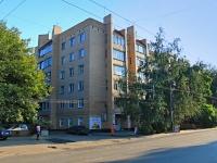Тамбов, улица Московская, дом 78. многоквартирный дом