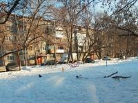 Тамбов, Московская ул, дом 41