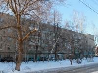 Тамбов, Московская ул, дом 39