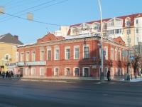 Тамбов, улица Степана Разина, дом 21. многофункциональное здание