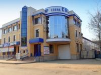 Tambov, st Studenetskaya, house 3. store