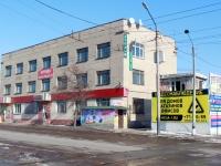 Tambov, st Studenetskaya, house 9А. Social and welfare services