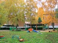Тамбов, улица Рабочая, дом 32. детский сад №7, Золотая рыбка