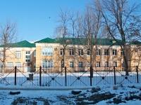 Тамбов, улица Рабочая, дом 35. общественная организация Российский Красный Крест