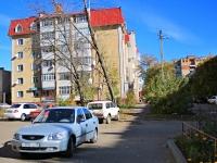 Тамбов, улица Гоголя, дом 37 к.5. многоквартирный дом