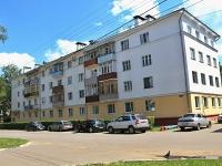Тамбов, улица Гоголя, дом 2А. многоквартирный дом